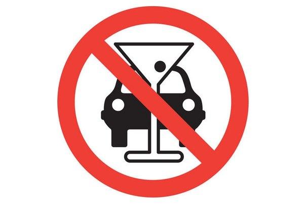 «Пьяный за рулем- преступник»