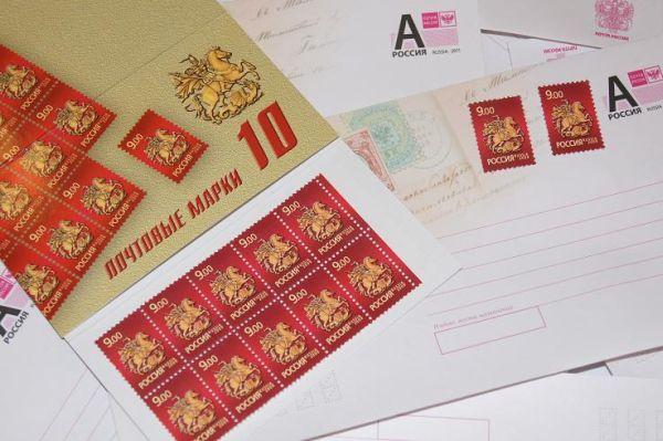 паранит почтовые конверты с наклеенной маркой новая