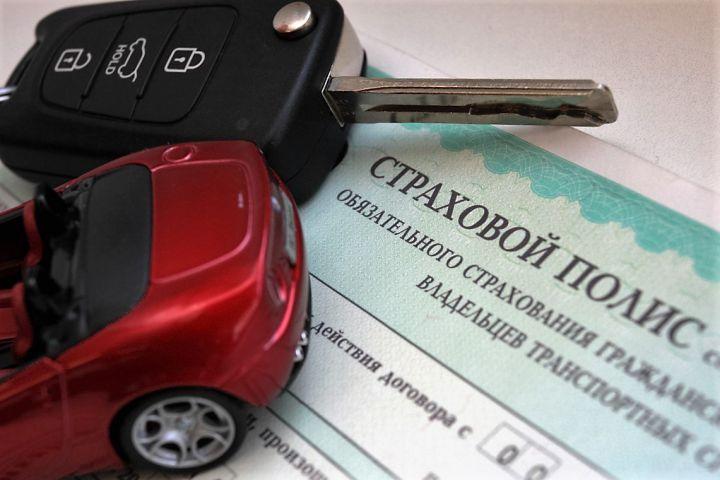Проверка страхового полиса осаго по автомобилю