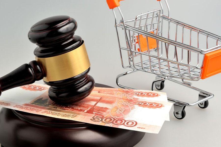 штраф за неудовлетворение требований потребителя