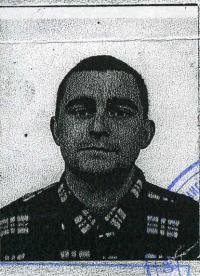 Устанавливается местонахождение Старцева Вячеслава Николаевича