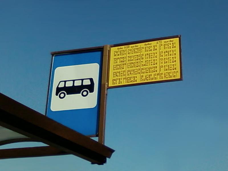 Расписание движения транспорта в Волжском  Автобус 5