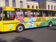 Правила перевозки детей утверждены в России