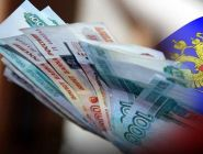 В пандемию на поддержку населения было направлено порядка 3 трлн рублей