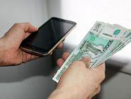 Роструд предупредил о рассылающих штрафы мошенниках
