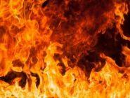 За год - 57 пожаров