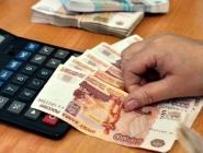Задолженность муниципальных предприятий Поморья снизилась в два раза
