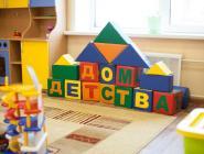 В Архангельской области оценят потребность в детских садах