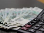 С должников взыскано более 7 млрд рублей