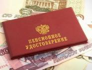 В Архангельской области выплачивается региональная доплата к пенсии