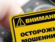Коряжемского таксиста обманули на 12 тысяч рублей