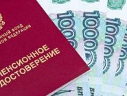 Специальной доплаты к пенсии за продолжительный стаж законодательством не предусмотрено