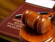 В Коряжме оглашен приговор двум бывшим сотрудникам полиции