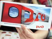 РЖД открыли продажу билетов на лето для школьников со скидкой 50%