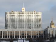 Кабмин выделил 10 млрд рублей детским поликлиникам