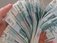 Названы зарплатные ожидания российских женщин
