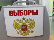 Избирательная комиссия Поморья получила основной тираж бюллетеней