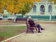 Росстат сообщил о росте реального размера пенсий