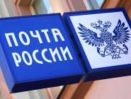 Почта России внедряет программу борьбы с воровством