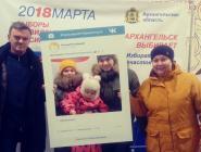 Итоги выборов в Архангельской области