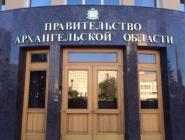 Государственный долг Архангельской области за 2017 год уменьшился почти на 100 миллионов рублей