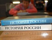 Историческую грамотность проверят с помощью теста