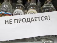 В Коряжме алкоголь продавали ночью