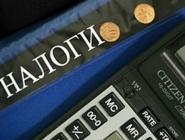Депутаты Архангельской области предлагают снизить налоговое бремя на предпринимателей