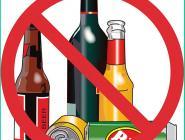 Когда в Коряжме не будут продавать алкоголь?