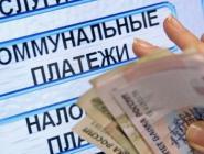 Минстрой подготовил тарифные планы для сферы ЖКХ