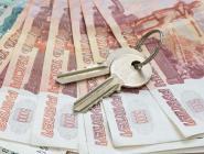 Архангельская область в десятке российских регионов с самым дорогим жильем