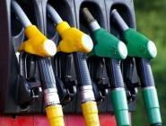 В Центробанке назвали причины увеличения стоимости бензина