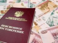 Россиян ожидает новая пенсионная модель
