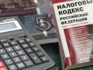 В России на 6 лет заморозили рост налогов