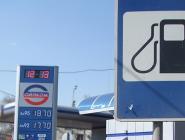 Рост цен на бензин предложили ограничить уровнем инфляции