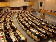 Госдума официально раскрыла размер пенсии и зарплаты депутата