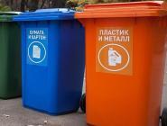 Арбитражный суд признал законными торги по выбору регионального оператора
