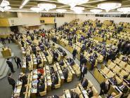 В Госдуму внесен законопроект об отсрочке от призыва по мобилизации