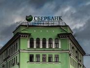 Сбербанк: 80 процентов жертв финансовых мошенников сами переводят им деньги