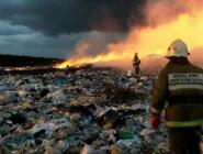 Под Коряжмой ликвидировали горение на полигоне ТБО