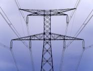 В Архангельской области определён новый гарантирующий поставщик электроэнергии