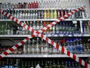 Запретить продавать алкоголь с открытых полок предложили в Госдуме