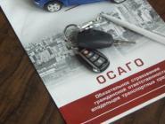 Ситуация на рынке ОСАГО продолжает беспокоить как автовладельцев, так и страховщиков
