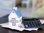Центробанк может ужесточить требования по выдаче ипотеки