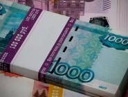 Банкам могут запретить изменять тарифы по потребительским кредитам в одностороннем порядке