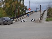 Игорь Орлов поручил отследить состояние мостов в Архангельской области
