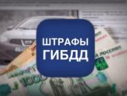 В России хотят упростить взыскание штрафов ПДД