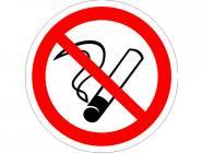 Как соблюдается закон о курении в Архангельской области