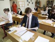 В России изменились правила сдачи ЕГЭ