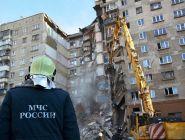 Следов взрывчатки на обломках обрушившегося в Магнитогорске дома не обнаружено